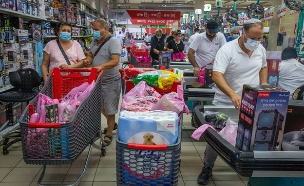 קניות (צילום: פלאש 90)