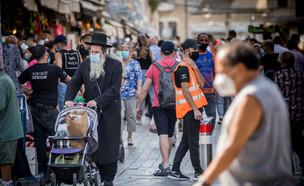 קורונה בירושלים (צילום: יונתן סינדל, פלאש 90)