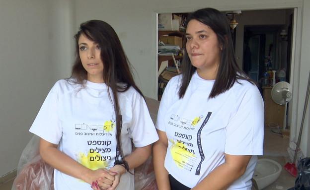 הישראלים שמתנדבים לשפץ דירות של קשישים בזמן הסגר (צילום: החדשות12)