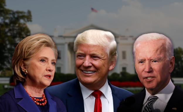 """הבחירות בארה""""ב, טראמפ, ביידן וקלינטון (עיבוד: רויטרס)"""