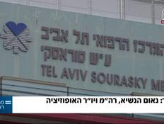 rieshona_vtr2_n20201012_v1 (צילום: חדשות)
