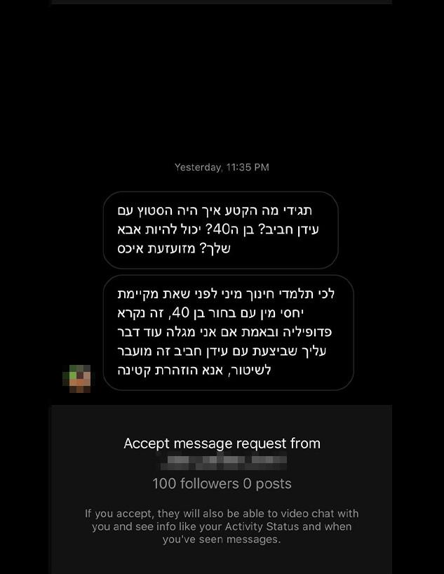 דורית רבליס קיבלה תגובות על עידן חביב (צילום: צילום מסך, פרטי)