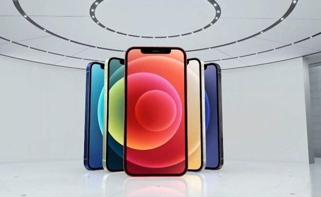 אייפון 12 (צילום: אירוע השקה של אפל)