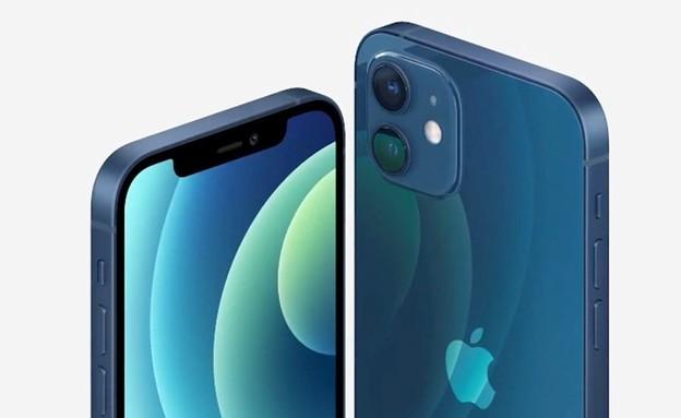 אייפון 12 (צילום: אירוע השקת אפל)