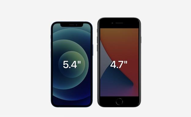 אייפון 12 מיני (צילום: אירוע השקת אפל)
