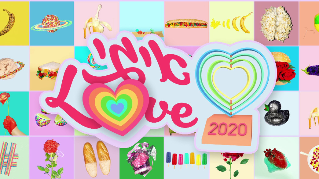 איגי LOVE 2020 (צילום: mako)