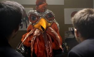 הרמז השלישי: התרנגול (צילום: מתוך: