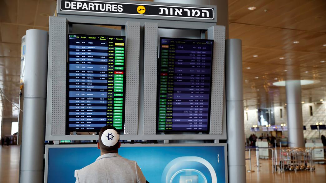 המראות בנמל התעופה בן גוריון (צילום: רויטרס)
