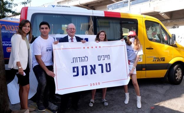 קמפיין של המפלגה הרפובליקנית בישראל (צילום: אצטרובל פרסום)