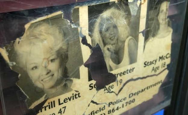 השלישייה מספרינגפילד (צילום: FIND - Springfield's Three Missing Women, Facebook)