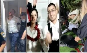 המשטרה עצרה חתונה בגבעת זאב