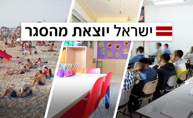 ישראל יוצאת מהסגר (עיבוד: מרים אלסטר ויוסי זליגר, פלאש 90)