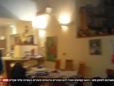 20oketz_vtr2_n20201018_v1 (צילום: חדשות)