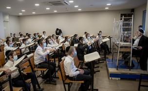 חרדים בישיבה (צילום: יונתן זינדל, פלאש 90)
