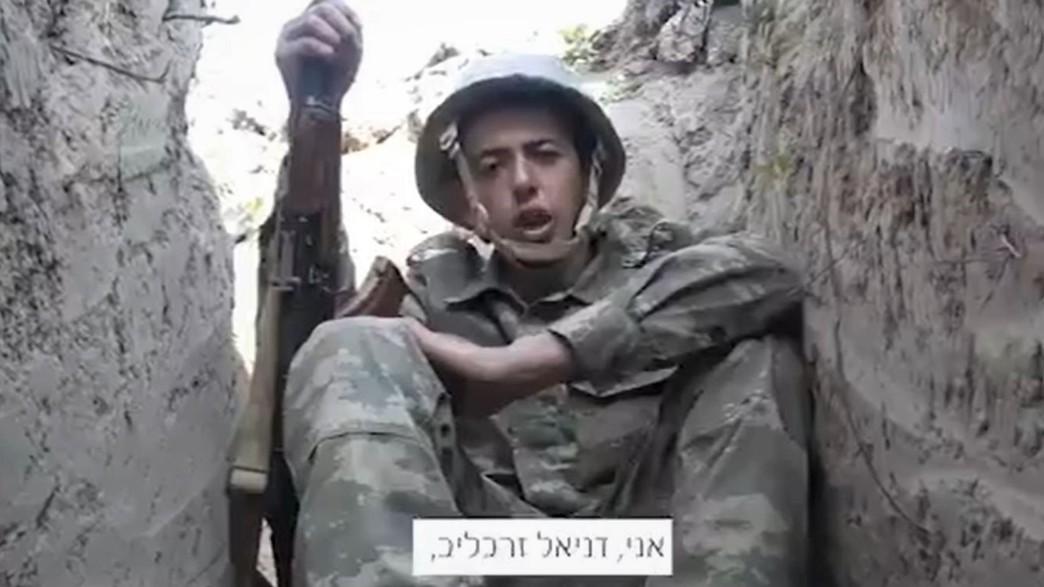 מתוך הווידאו שהופץ (צילום: ElinSuleymanov, Twitter)