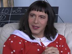 הדמות החדשה של יובל סמו (צילום: מתוך