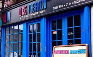 """מסעדת """"ווי מקסיקו"""", דונדי, סקוטלנד (צילום: מתוך עמוד האינסטגרם weemexico@, instagram)"""