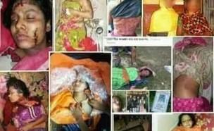 אונס בבנגלדש  (צילום: טוויטר)