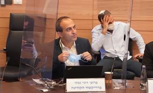הפרויקטור פרופסור רוני גמזו (צילום: דוברות הכנסת/שמוליק גרוסמן)