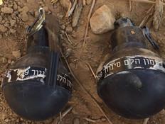 """""""פעילויות שכאלו ימשכו כל עת שנדרש"""" (צילום: משטרת ישראל)"""