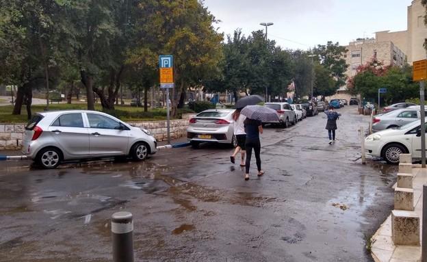 גשם בירושלים (צילום: שמריהו ספירו, TPS)