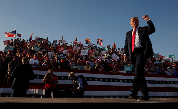 "דונלד טראמפ, בחירות ארה""ב (צילום: רויטרס)"