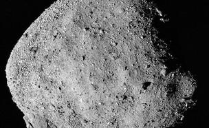 אסטרואיד שעלול לפגוע בכדור הארץ (צילום: NASA/Goddard/University of Arizona)