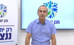 פרופסור רוני גמזו (צילום: לעמ)