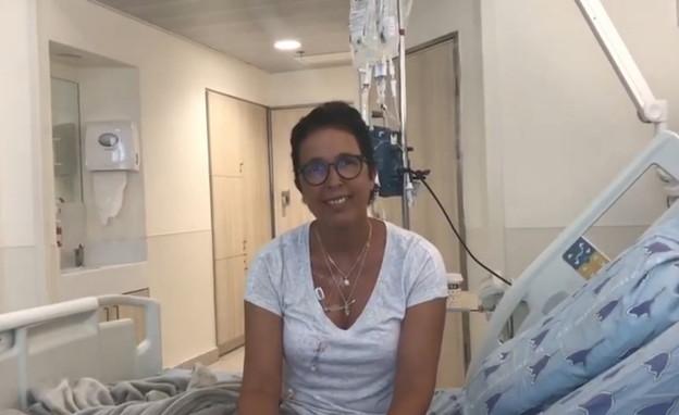 """מירית הררי (צילום: המרכז הרפואי ת""""א - איכילוב)"""