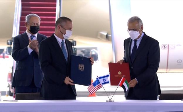 """הסכם השלום עם איחוד האמירויות (צילום: לע""""מ)"""