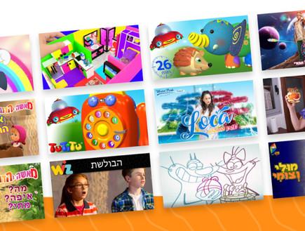 יוטיוב לילדים (עיצוב: צילום מסך, youtube)