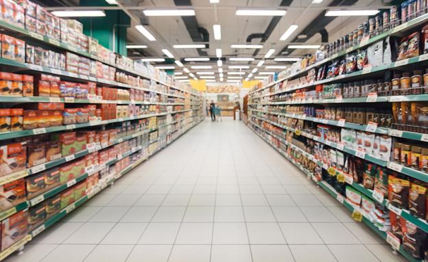 סופרמרקט (צילום: shutterstock Por Fascinadora)