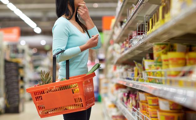 סופרמרקט (צילום: shutterstock)