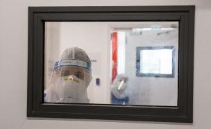 מחלקת הקורונה בבית החולים מעייני הישועה (צילום: נתי שוחט, פלאש 90)