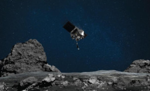 הגשושית שנחתה על אסטרואיד (צילום: CNN)