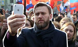 אלכסיי נבלני (צילום: Mikhail Svetlov Getty Images)