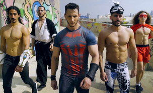 """נבחרת גיבורי העל של לביא מלבסקי (צילום: מתוך """"נינג'ה ישראל"""", קשת 12)"""