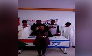 הסכם עם סודן (צילום: החדשות 12)