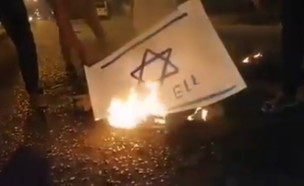 שריפת דגלי ישראל בסודאן