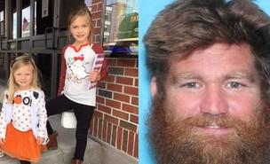 רצח את בנותיו (צילום: טוויטר, twitter)