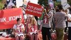 """מתוך ההפגנה שהתקיימה היום (25/10/2020) מול המל""""ג (צילום: נועם בורם)"""