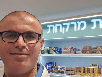 הישראלים שהקורונה גרמה להם לבחור בלימודי רפואה (צילום: צילום פרטי, באדיבות המצולם)
