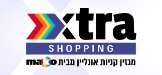 לוגו נובמבר אונליין xtra