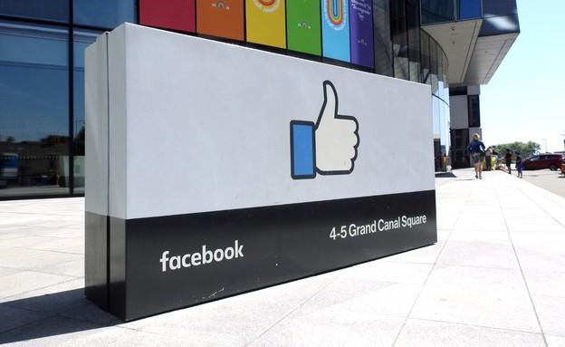 מטה פייסבוק בדבלין (צילום: Derick Hudson, shutterstock)