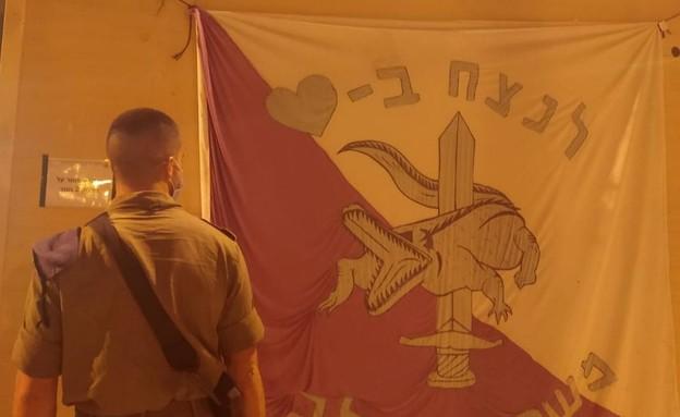 """חייל שסיכל חטיפת נשק (צילום: צה""""ל ומערכות הביטחון)"""