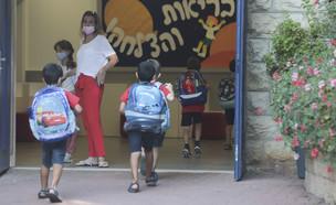 כיתות א' חוזרים ללימודים (צילום: יוסי זמיר, פלאש 90)