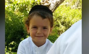 בן 9 שנהרג מפגיעת משאית באשקלון (צילום: באדיבות המשפחה)