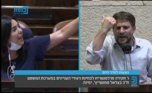 מירי רגב בעימות מול בצלאל סמוטריץ' בכנסת (צילום: ערוץ הכנסת)