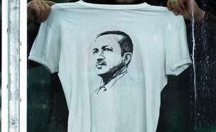 ארדואן חולצה  (צילום: getty images)