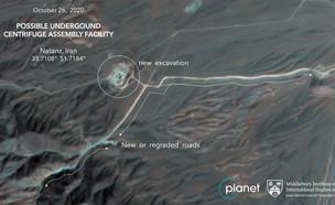מתקן גרעיני באירן (צילום: AP)